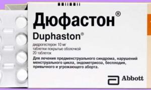 Прием Дюфастона при тонусе матки на ранних сроках: cхема приема