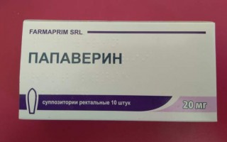 Папаверин при тонусе матки: свечи, таблетки, раствор