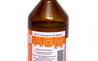 Лечение миомы матки фракцией АСД 2