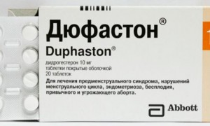 Лечение аденомиоза матки дюфастоном