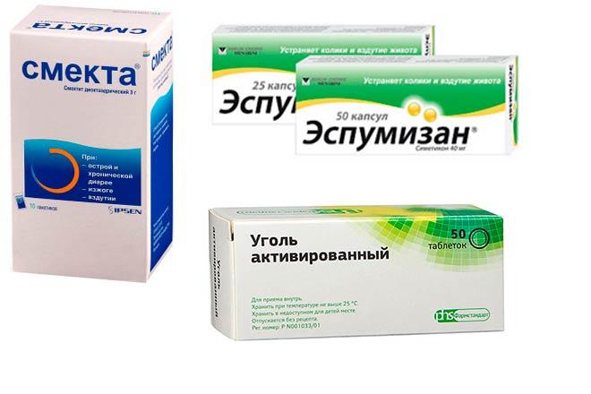 Препараты уменьшающее газообразование – «Смекту», «Эспумизан», активированный уголь