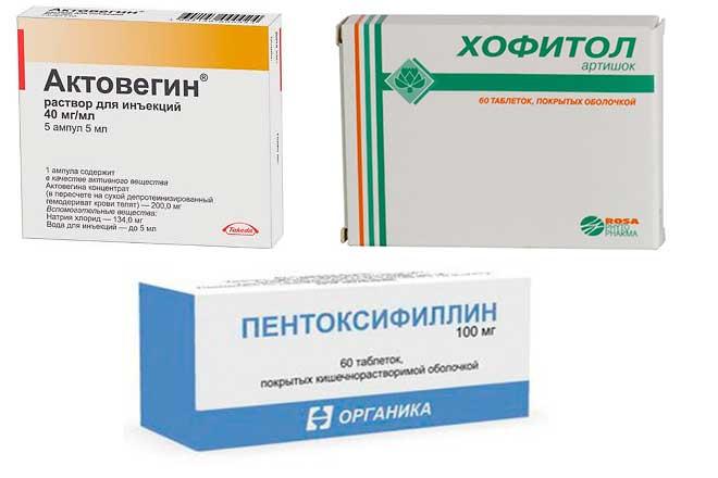Препараты, улучшающие кровоснабжение