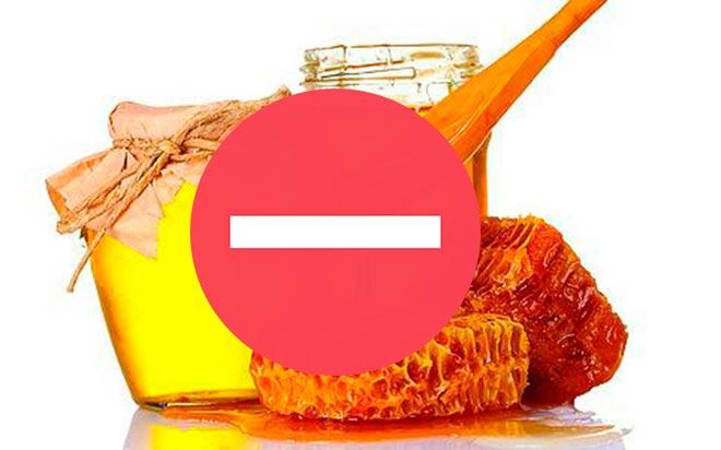 Тампоны, пропитанные медом