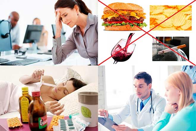Разные болезни