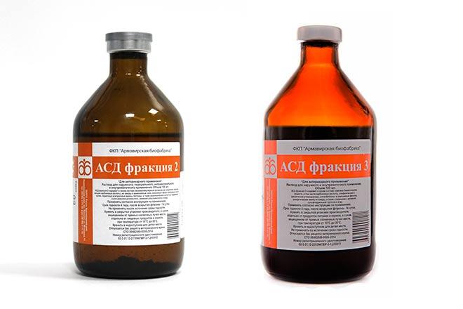 Асд фракция 2 и 3