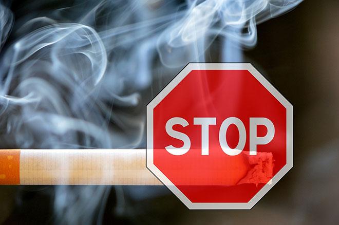 Нет сигаретам